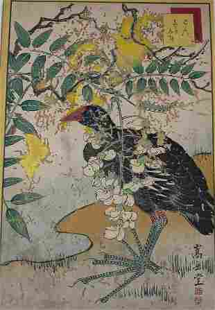 "Sugakudo (Meiji Artist) - ""Birds and Flowers"""