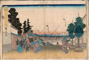 HIROSHIGE: TOTO MEISHO VIEW OF EDO FROM TOP OF A HILL