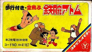 FLYING ASTRO BOY vintage japan mint in the box