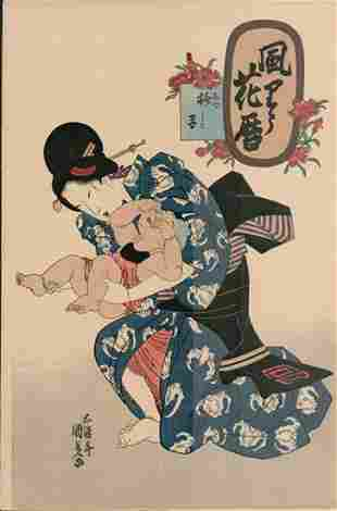 AFTER KUNISADA - MOTHER AND CHILD