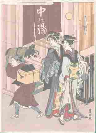"""TOYOKUNI """"TWO BEAUTIES COMING AWAY FROM A BATH"""""""