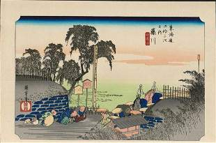 """After Hiroshige - """"53 Stations of the Tokaido (Hoeido"""
