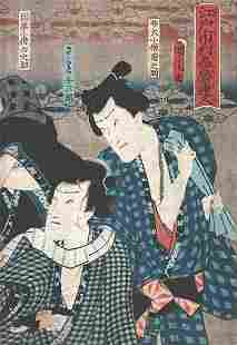 """Chikanobu """"Two Women"""" Japanese Woodblock Print"""