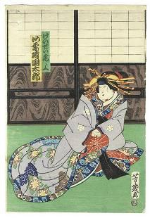Original Yoshiiku (1833 - 1904) Japanese Woodblock