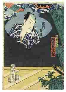 Original Kunichika (1835 - 1900) Japanese Woodblock