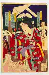 MEIJI ERA- JAPANESE WOODBLOCK PRINT