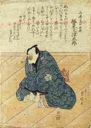 Toyokuni I (1769 - 1825) - Original Woodblock Print