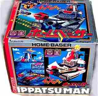 TAKATOKU IPPATSUMAN HOME BASER VINTAGE JAPAN MINTIN B0X