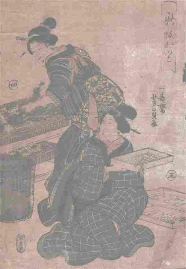 "HIROSADA ""TWO WOMEN"" (IGAL)"