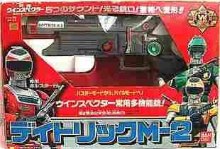 BANDAI WINSPECTOR DAYTRICK M-2 SPACE GUN VINTAGE