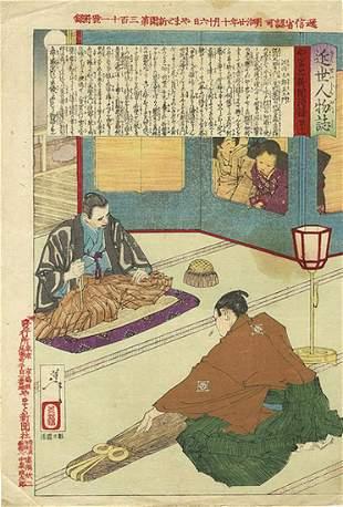 Yoshitoshi (1839 - 1892) - Original Woodblock Print