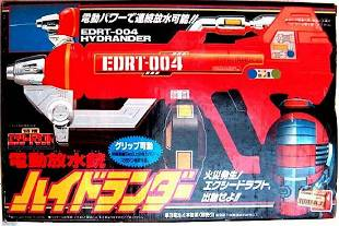 BANDAI HIDRANDER EDRT SPACE GUN