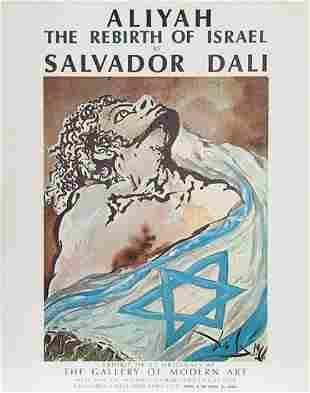 "Salvador Dali, Spanish ""aliyah,israel rare vintage post"