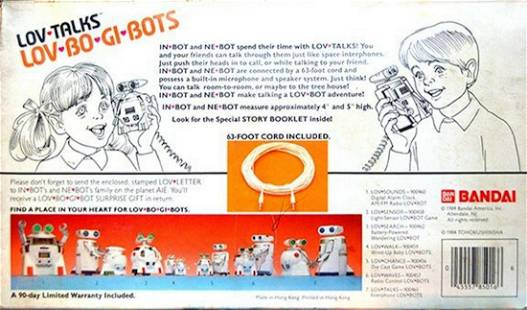 BANDAI LOV-SEARCH LOV-BO-GI-BOTS WANDERING ROBOT
