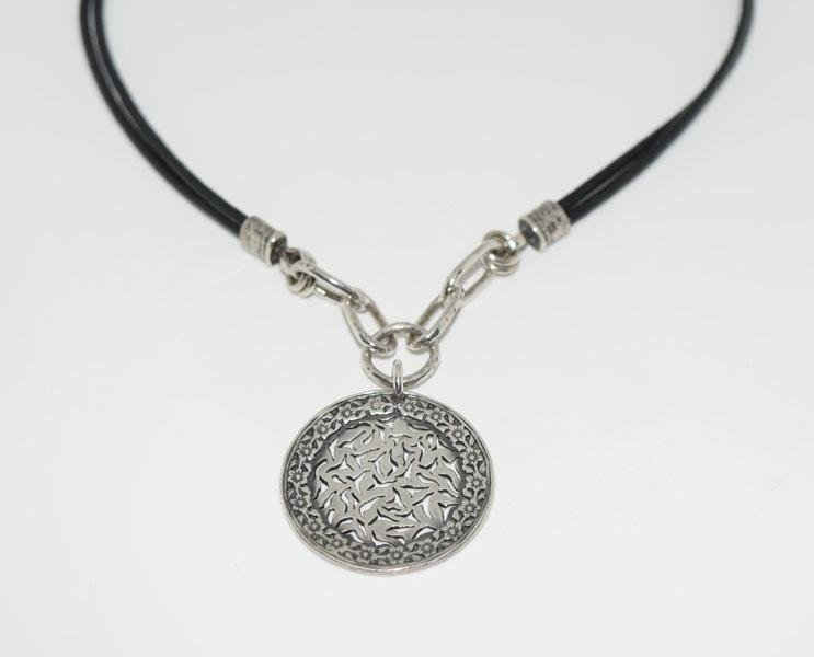 Sterling Silver Silpada Medallion Necklace