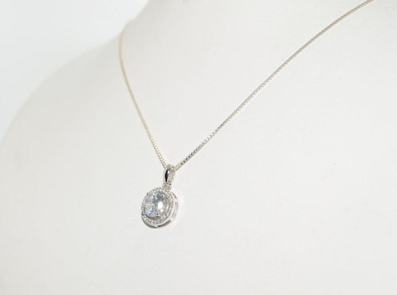 Sterling IBB Halo Sparkling Necklace