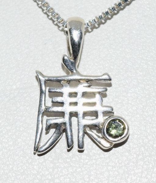 Sterling Silver Paridot Chinese Symbol Necklace
