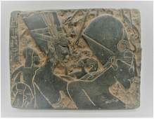 1550   BC ANCIENT EGYPTIAN BASALT STONE PANEL