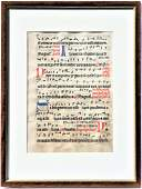 1300s ILLUMINATED MEDIEVAL BREVIARY ON PARCHMENT FRAME