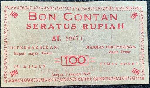Indonesia 100 Rupiah ORIDA Aceh Timur - Aug 16, 2019 | Indo Auction in kepri