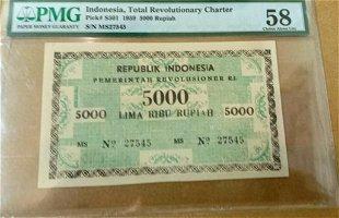 Indonesia ORIDA Sumatera 100 Rupiah - Aug 16, 2019 | Indo Auction in kepri