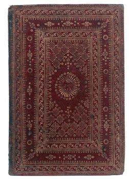 12A: Legatura del sec.XVI, marocchino rosso con decoraz