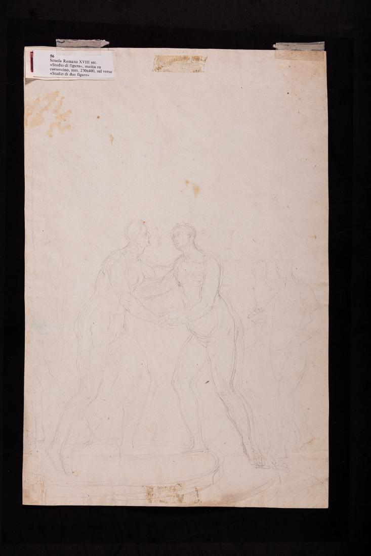 Giacomo Zoboli  (Modena 1681 – Roma 1767) - 2