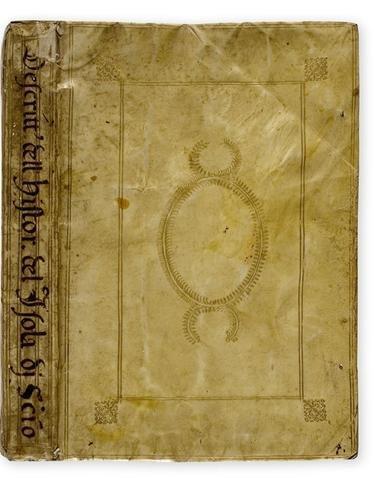 202A: Manoscritto - Giustiniani, Girolamo. La descritti