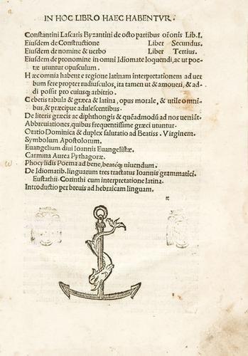 9B: Aldina - Lascaris, Costantino. De octo partibus or