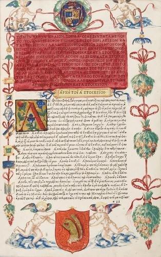 27D: Suidas. Lexicon graecum.