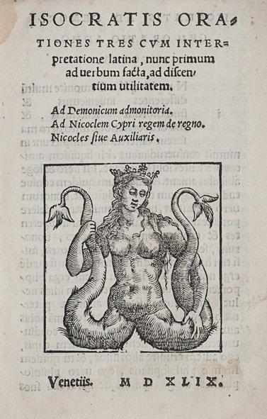 Classici Greco-Latini - Isocrates   Isocratis Orationes