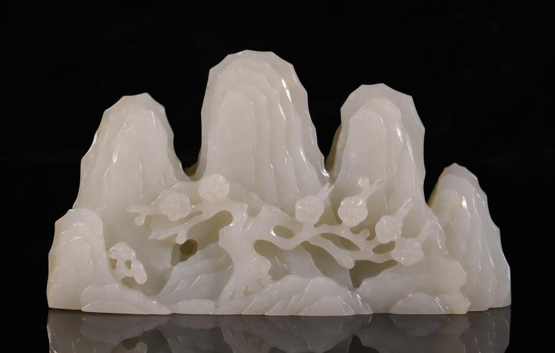 Qing Dynasty - Carved Hetian Jade Mountain