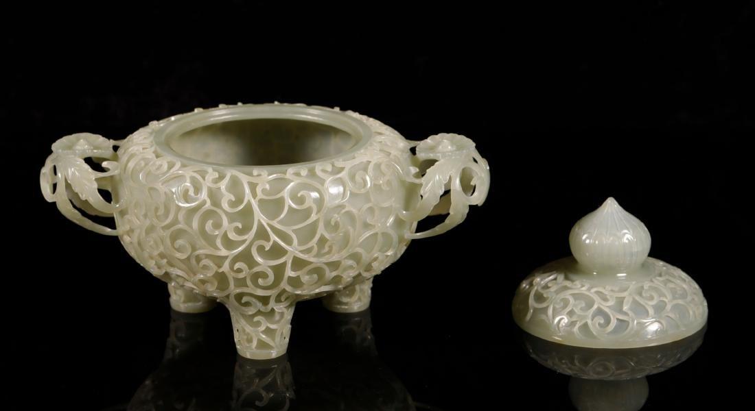 Qing Dynasty - Carved & Patterned Jade Tripod Censer