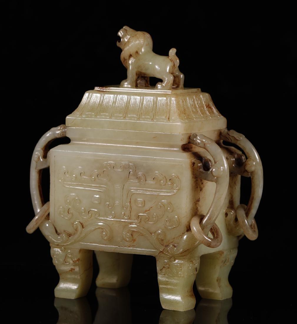 Qing Dynasty - Hetian Jade Censer w/ Carvings
