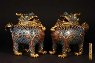"""""""Qing Yongzhen - Pair of Cloisonne Beast Censer"""
