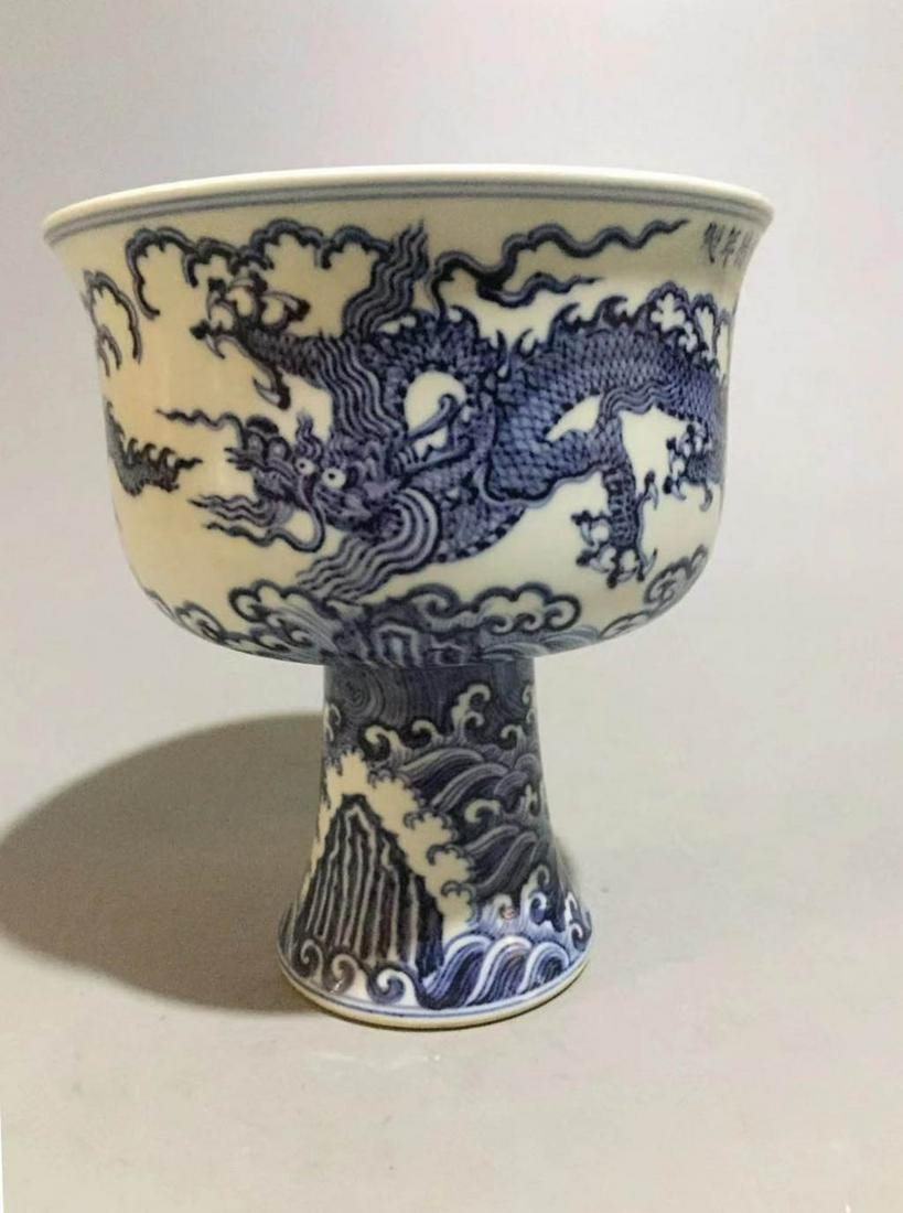Ming Dynasty - Blue and White Pottery Cup