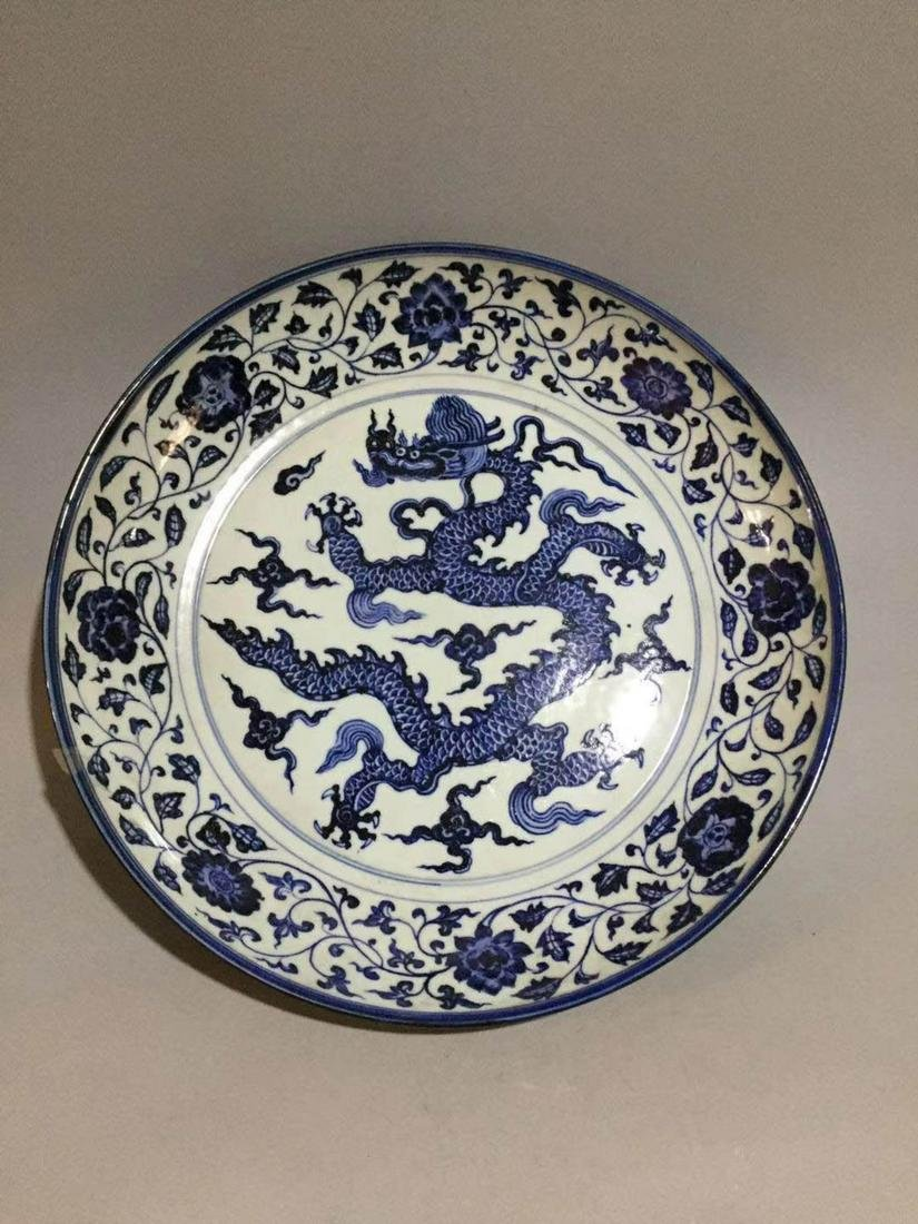 Ming Dynasty - Blue and White Plate