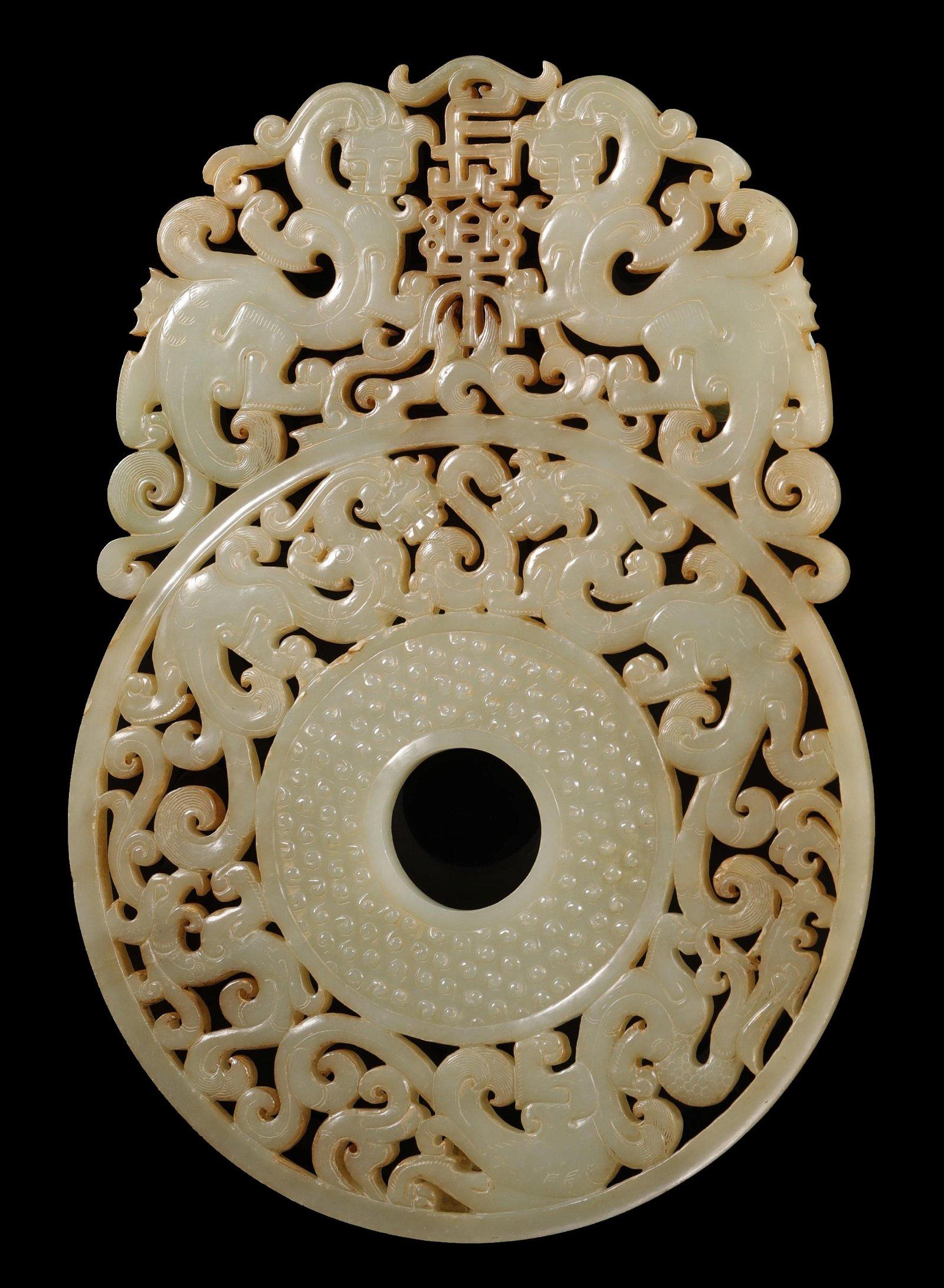 "Han Dynasty - Dragon Pattern ""Chang Le"" Jade Bi"