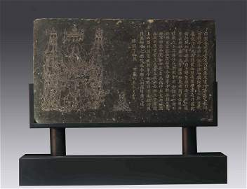 Tang Dynasty - Stone Carved Scripture