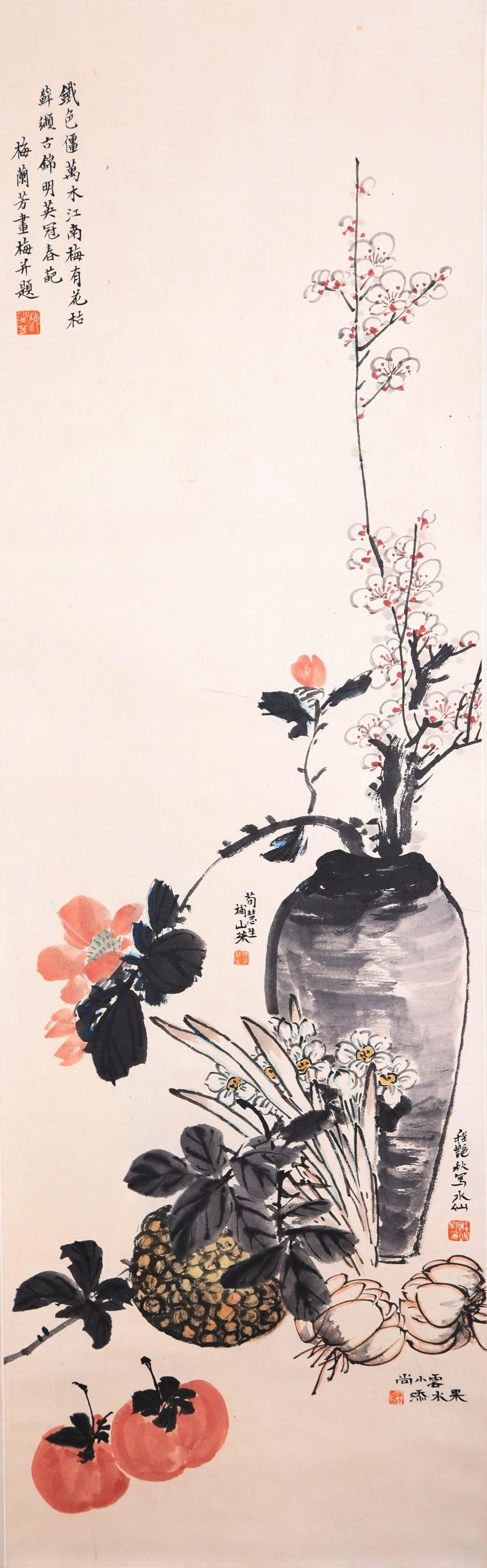 Mei Lanfang - Flower and Vase Painting