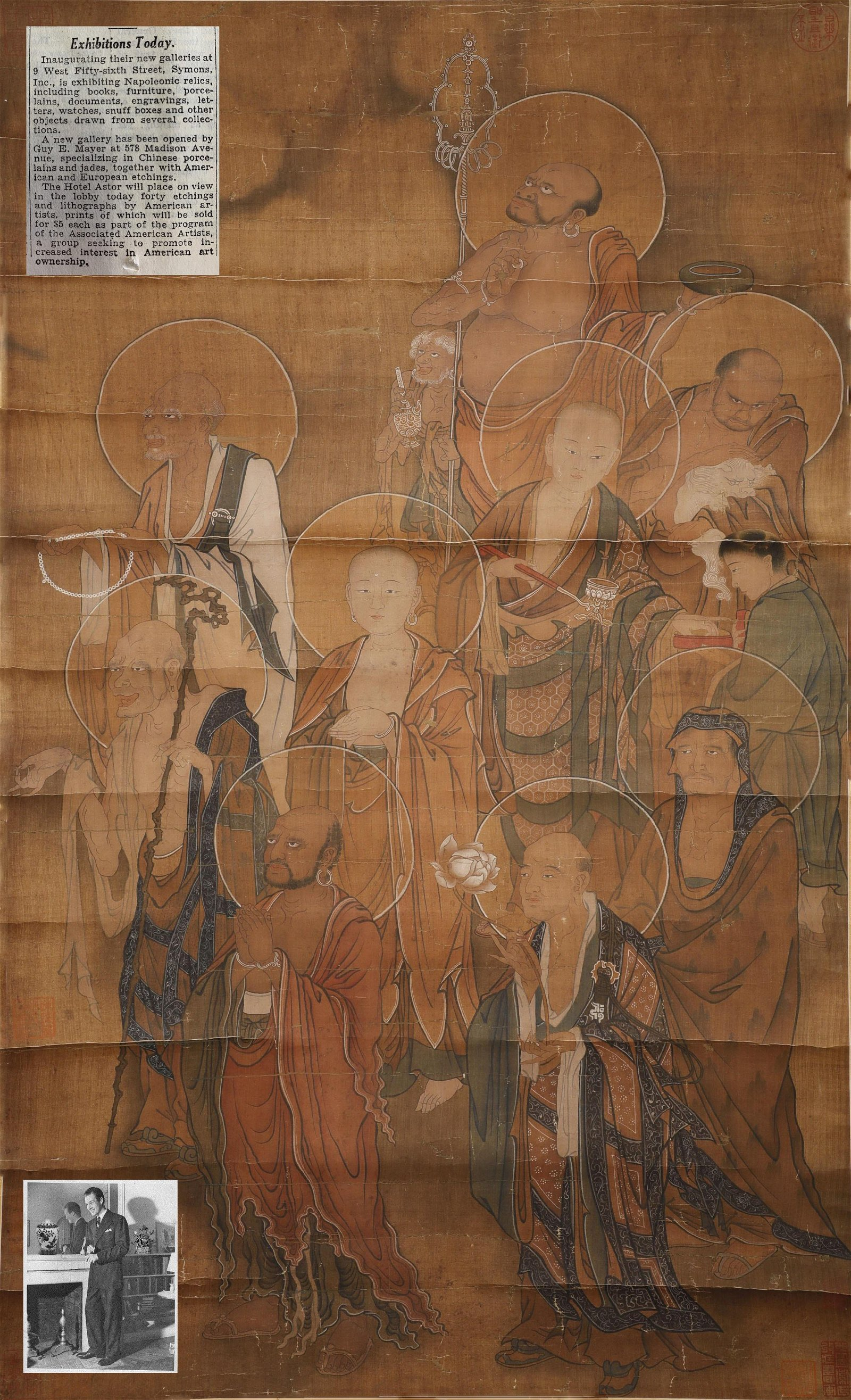 """Ming Dynasty """"Anonymous' Arhat Painting"""