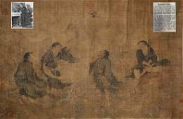 Anonymous - Painting of Immortal Figures