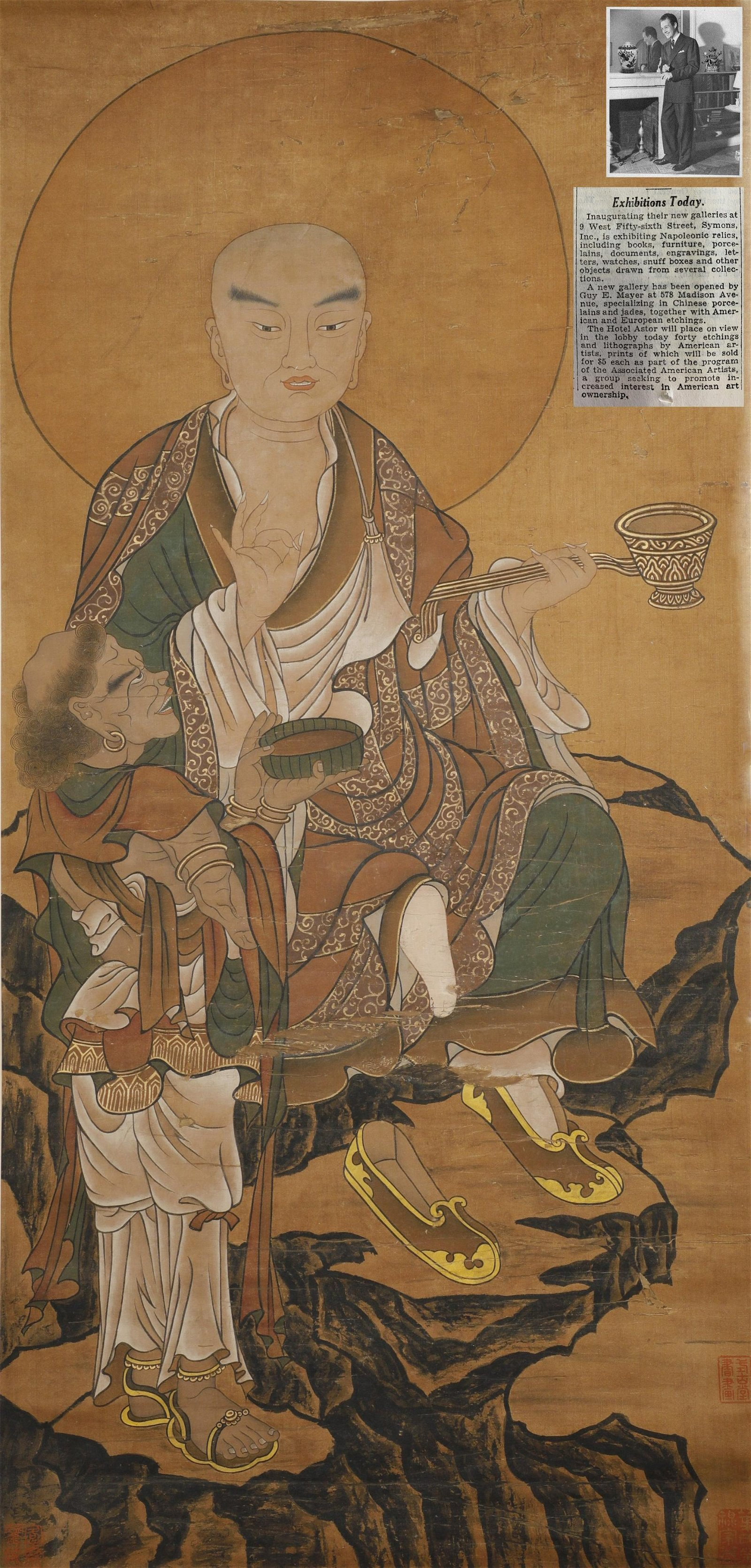 """Yuan Dynasty """"Anonymous"""" Arhat Painting"""