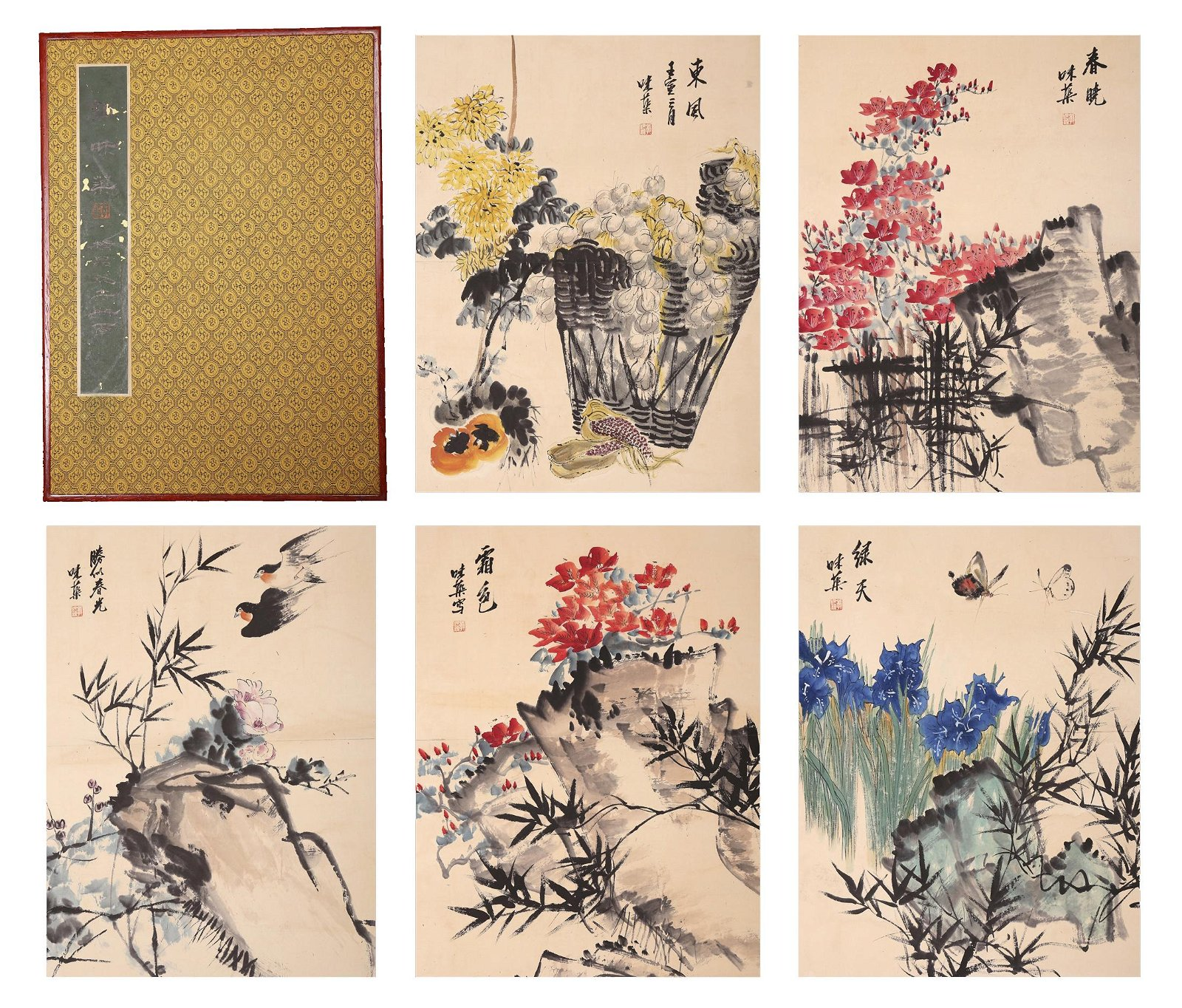 Weiqu Guo - Flower Painting