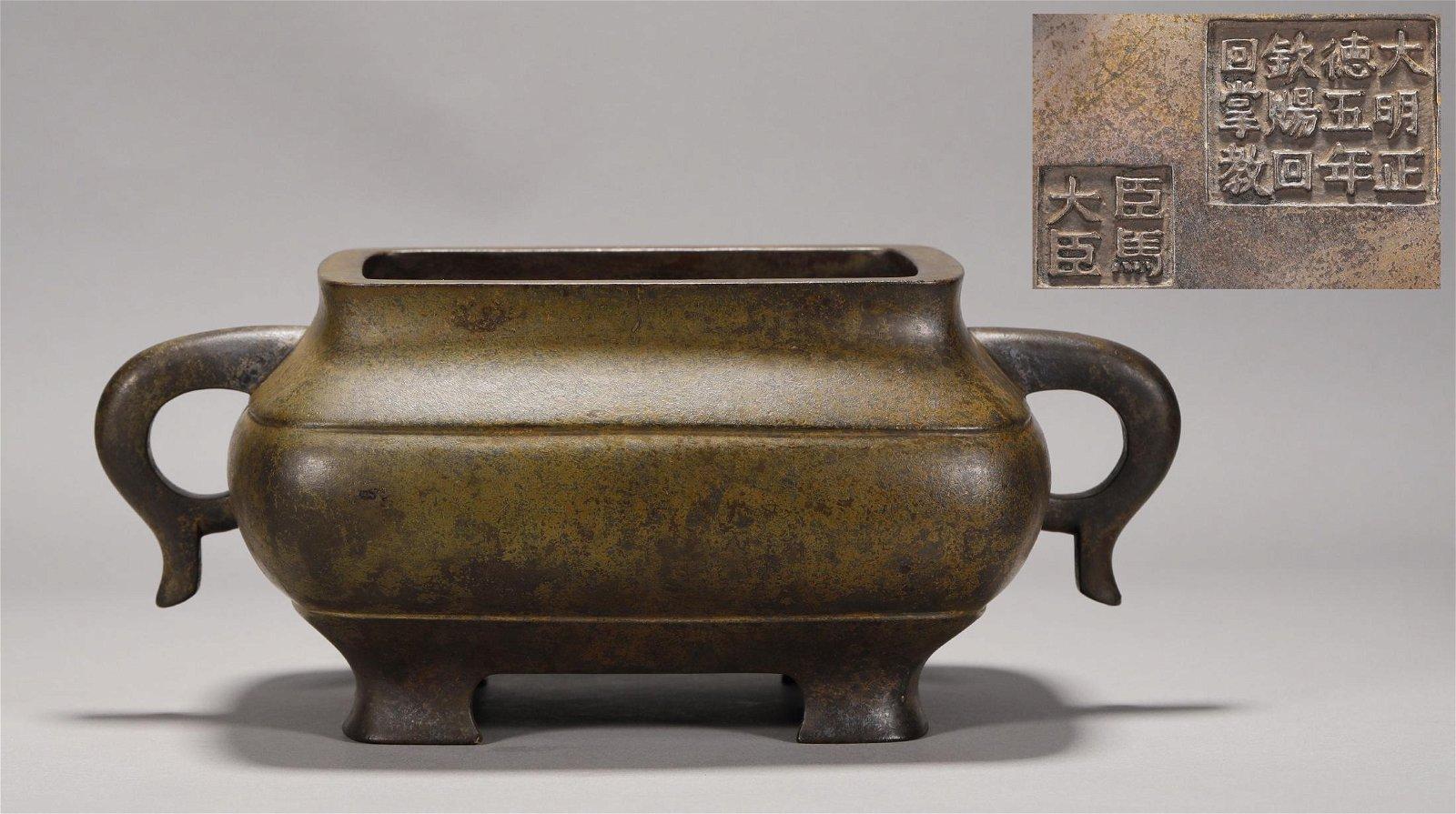 """Four Leg Bronze Censer Carved """"Ming Zhengde"""""""
