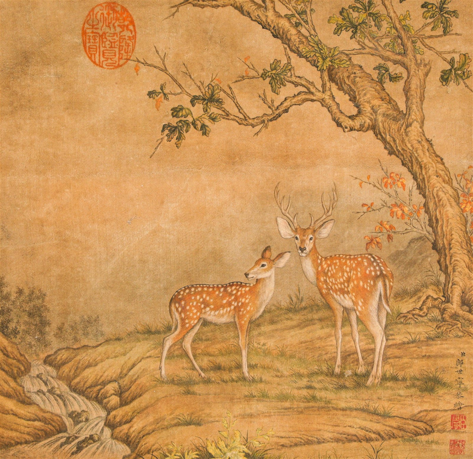 """Qing Dynasty -  """"Giuseppe Castiglione"""" Painting"""