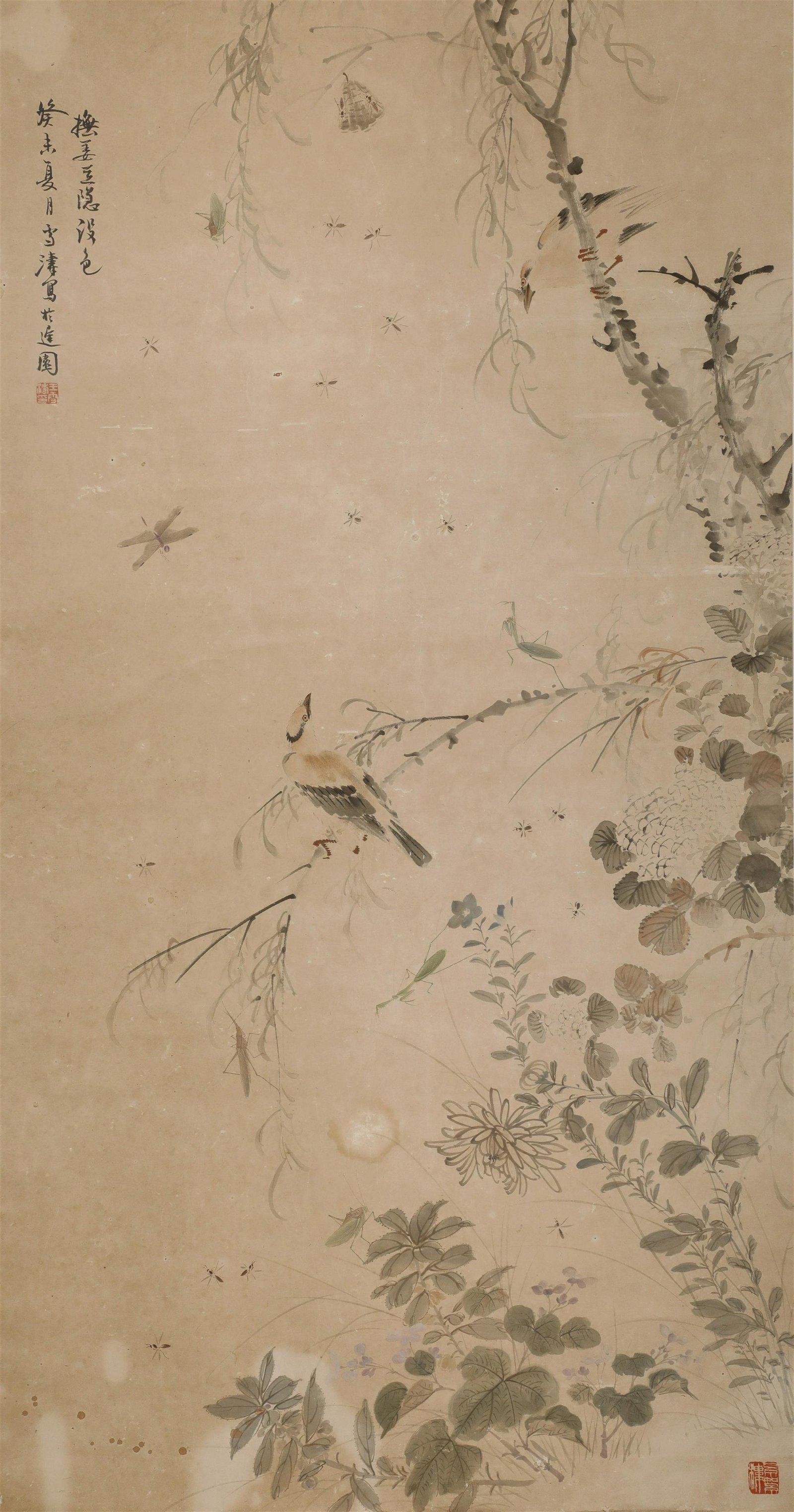 """Xuetao Wang"" Flower Bird Painting"