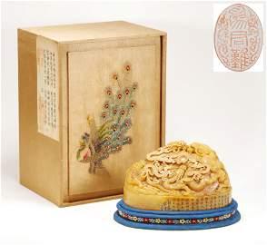 """Qing Dynasty - """"Yu Xuan"""" Tianhuang Seal"""