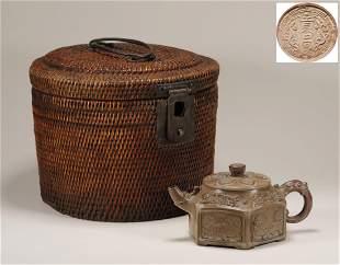 """Qing Dynasty - """"Gong Ju"""" Yixing Clay Teapot"""