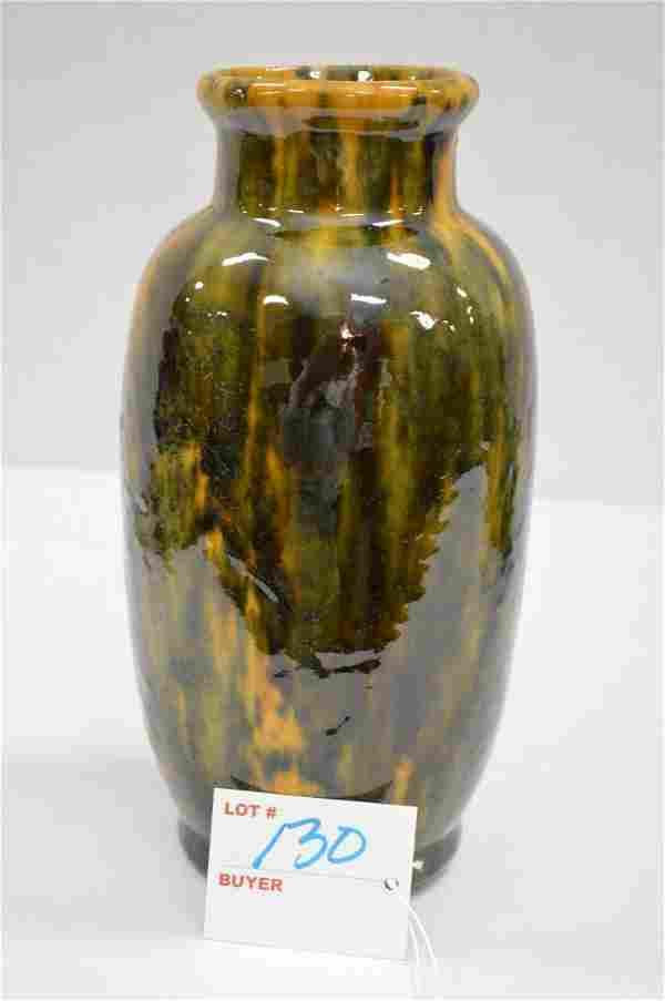 Unmarked Marbleized Type Vase, 8 in.